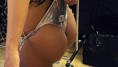 Atkins butt essence