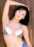 Diana Pang