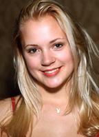 Stacy Fuson bio picture