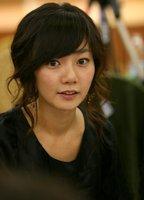 Doona Bae bio picture