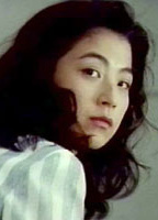 Yue Tanigawa bio picture