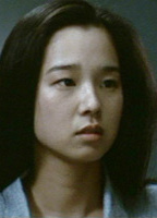 Yuko Tanaka bio picture