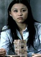 Sana Ichimiya bio picture