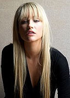 Katrina Bowden bio picture