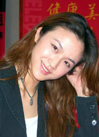 Wei Tang bio picture