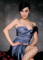 Bingbing Fan bio picture