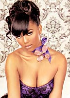 Teairra Mari bio picture