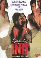 Sagad Sa Init boxcover