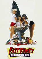 Fast Times at Ridgemont High boxcover