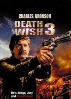 Death Wish III boxcover