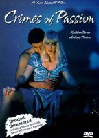 Kathleen Turner as Joanna Crane / China Blue in Crimes of Passion