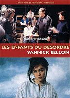 Emmanuelle B�art as Marie in Les enfants du d�sordre