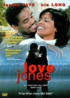 Nia Long as Nina Mosley in Love Jones