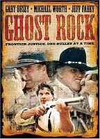 Ghost Rock bio picture