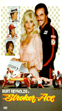 Loni Anderson as Pembrook Feeney in Stroker Ace