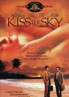 Sheryl Lee as Andy in Kiss the Sky