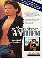 Janet Jones as Julie Lloyd in American Anthem