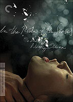In the Realm of the Senses boxcover