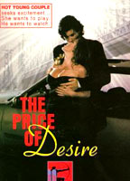 Kira Reed as Monica in The Price of Desire