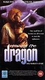Markie Post as Gwen Kessler in Chasing the Dragon