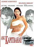 Ang Kapitbahay boxcover