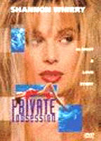 Shannon Whirry as Emanuelle Griffith in Private Obsession Private Obsession