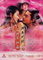 Pauline Chan as Yun I-Meng in Liao zhai san ji zhi deng cao he shang