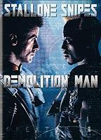 Demolition Man boxcover
