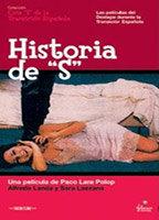 Adriana Vega as NA in Historia de S