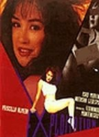 Priscilla Almeda as Linglingay in Exploitation