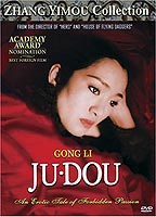 Gong Li as Ju Dou in Ju Dou