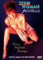 Kumiko Takeda as Rei in Zero Woman: Assassin Lovers