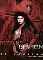 Klaudia Koronel as NA in Dugo ng birhen El Kapitan