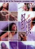Qi Shu as Herself in True Woman