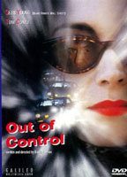 Out of Control boxcover