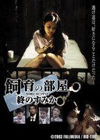 Sana Ichimiya as Senri in Shiiku no Heya: Rensa suru Tane