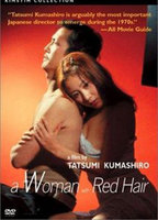 A Woman with Red Hair boxcover