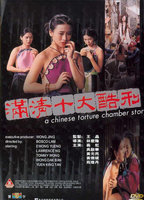 Julie Lee as Ki Dan-Fung in A Chinese Torture Chamber Story