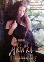 Akin ka lamang boxcover