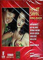 Isabel Reyes as Aloha in Kahit saan... kung pwede