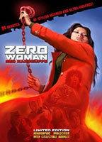 Zero Woman: Red Handcuffs boxcover