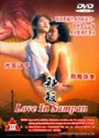 Love in Sampan boxcover