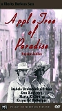 The Apple Tree of Paradise boxcover