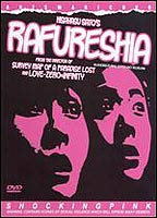 Rafureshia boxcover