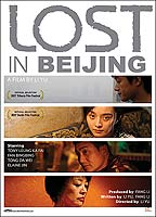 Bingbing Fan as Liu Ping Guo in Lost in Beijing