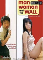 Sola Aoi as Satsuki in Man, Woman, and the Wall