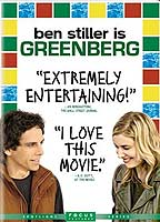 Brie Larson as Sara in Greenberg