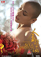 Hikaru Wakana as Moon in The Forbidden Legend: Sex & Chopsticks
