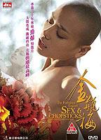 Kaera Uehara as Violetta in The Forbidden Legend: Sex & Chopsticks