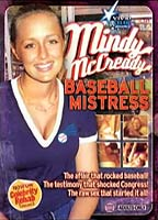 Mindy McCready Sex Tape boxcover